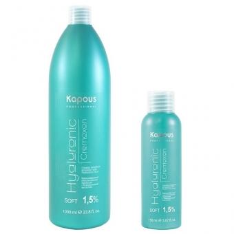 Окислительная эмульсия с гиалуроновой кислотой Kapous Hyaluronic Cremoxon Emulsion 1.5%