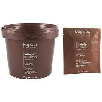 Осветляющая пудра Kapous Non Ammonia Magic Keratin Bleaching Powder