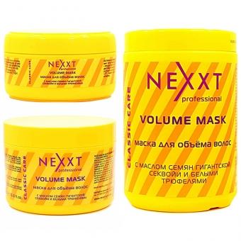 Маска для объёма волос Nexxt Volume Mask