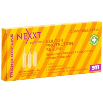 Сыворотка для защиты цвета в ампулах Nexxt Color Protection Serum