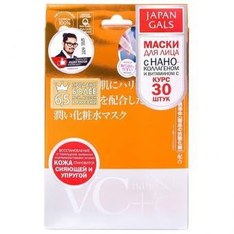 Маска Japan Gals маска Витамин С и Наноколлаген