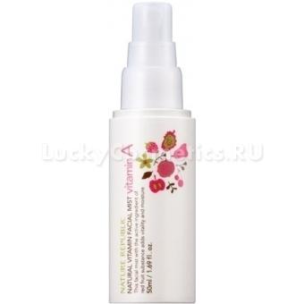 Витаминизированная вода- спрей (мист) витамин А Nature Republic Natural Vitamin Facial Mist