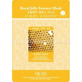 Листовая маска с королевским желе Mijin Cosmetics Royal Jelly Essence Mask