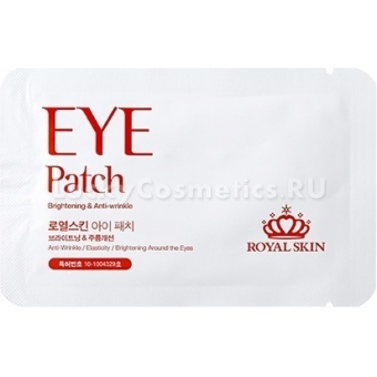 Патч для век Royal Skin Eye Patch