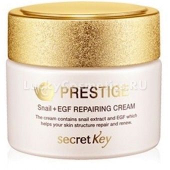 Крем с экстрактом улитки Secret Key Prestige Snail + EGF Repairing Cream