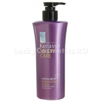 Выпрямляющий шампунь KeraSys Salon Care Straightening Ampoule Shampoo