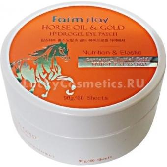 Гидрогелевые патчи  FarmStay Horse Oil & Gold Hydrogel Eye Patch