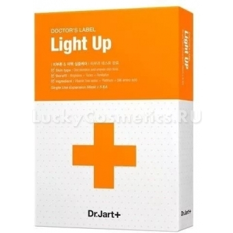 Осветляющая маска Dr.Jart+ Doctor's Label Light-up