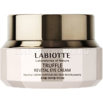 Восстанавливающий крем для глаз Labiotte Truffle Revital Eye Cream