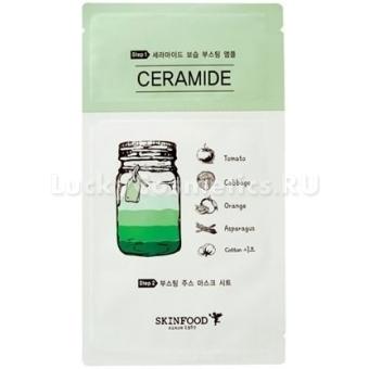 Тканевая двуступенчатая маска с керамидами Skinfood Boosting Juice 2-Step Mask Sheet Ceramide