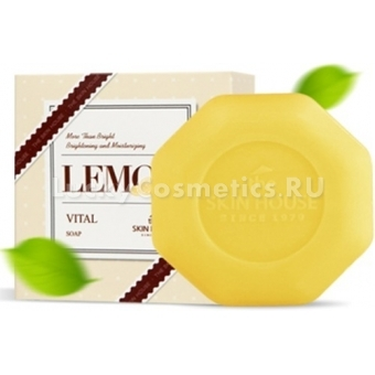 Мыло с экстрактом лимона The Skin House Lemon Vital Soap