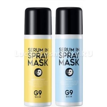 Маска-спрей для лица Berrisom G9 Serum In Spray Mask
