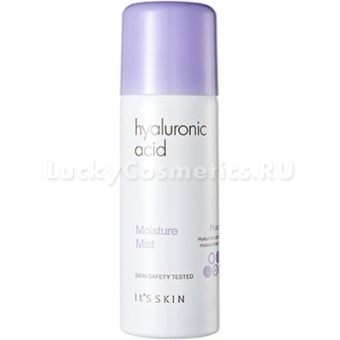 Мист для лица с гиалуроновой кислотой It's Skin Hyaluronic Acid Moisture Mist