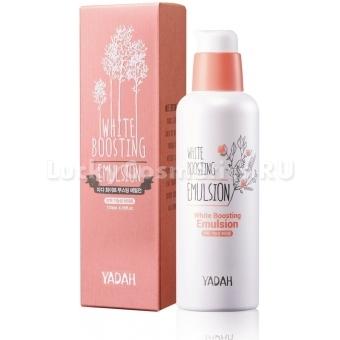Осветляющая эмульсия Yadah White Boosting Emulsion