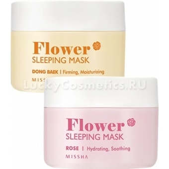 Ночная маска с экстрактами цветов Missha Flower Sleeping Mask