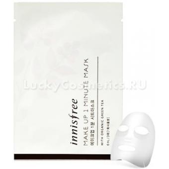 Экспресс-маска для лица с разглаживающим эффектом Innisfree Make-up 1 Minute Mask
