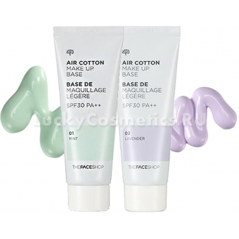 База под макияж The Face Shop Air Cotton Make Up Base