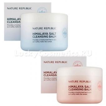 Щербет для умывания с гималайской солью Nature Republic Himalaya Salt Cleansing Balm