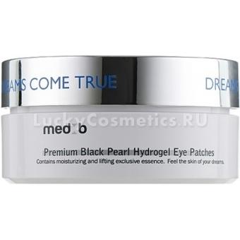 Гидрогелевые патчи для глаз с черным жемчугом Med B Premium Black Pearl Hydrogel Eye Patch