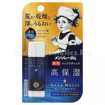 Бальзам для губ Mentholatum Medicated Balm Lipstick Deep Moist Fragrance Free SPF20 PA+