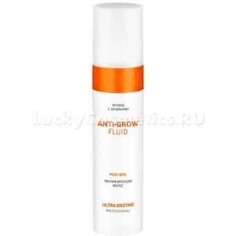 Флюид против вросших волос Aravia Professional Anti-Grow Fluid Ultra-Enzyme