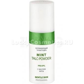 Тальк-пудра с экстрактом мяты Aravia Professional Mint Talc-Powder Gentle Skin