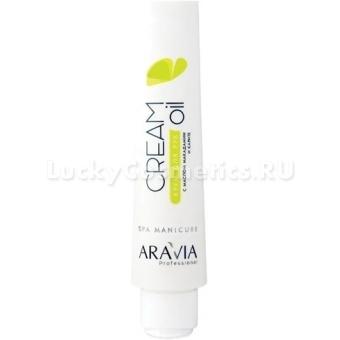 Крем для рук с маслом макадамии и карите Aravia Professional Cream Oil