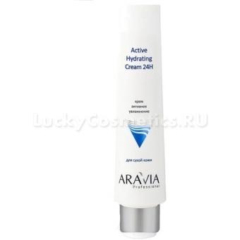 Увлажняющий крем для лица Aravia Professional Active Hydrating Cream 24H