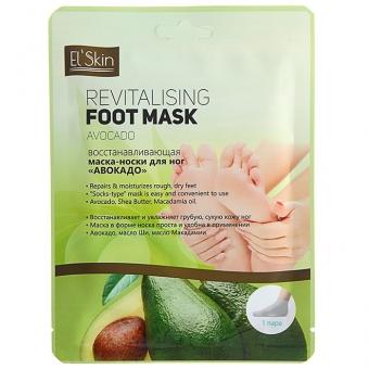 Восстанавливающая маска-носки для ног Elskin Avocado Revitalising Foot Mask