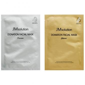 Маска для лица JMsolution Donation Facial Mask
