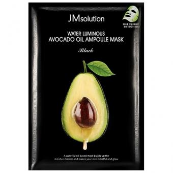 Питательная ультратонкая маска с авокадо JMsolution Water Luminous Avocado Oil Ampoule Mask Black