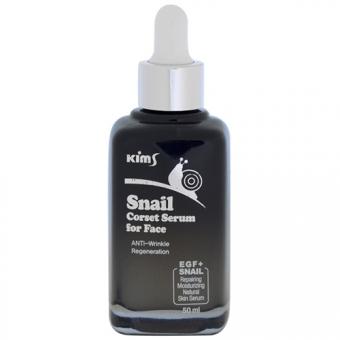 Улиточная сыворотка Kims Snail Corset Serum for Face