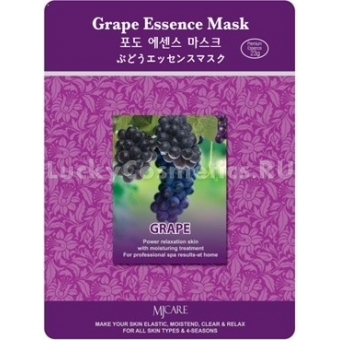 Листовая маска с виноградом Mijin Cosmetics Grape Essence Mask