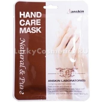 Перчатки-маска для рук Anskin Natural Pure Hand Care Mask