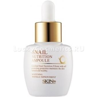Регенерирующая сыворотка с улиточной слизью  Skin79 Snail Nutrition Ampoule