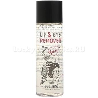 Средство для демакияжа Baviphat Dollkiss The Pure Lip