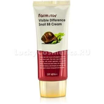 Восстанавливающий BB-крем с улиткой FarmStay Visible Difference Snail BB Cream SPF 40 PA++