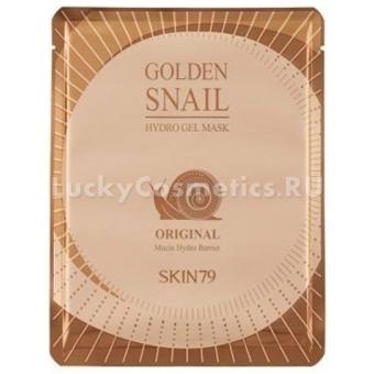 Гидрогелевая маска с муцином улитки Skin79 Golden Snail Gel Mask Original