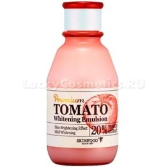 Осветляющая эмульсия с экстрактом томата Skinfood Premium Tomato Whitening Emulsion