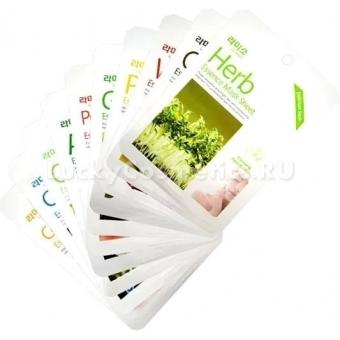 Тканевые маски-салфетки с натуральными экстрактами La Miso Essence Mask Sheet