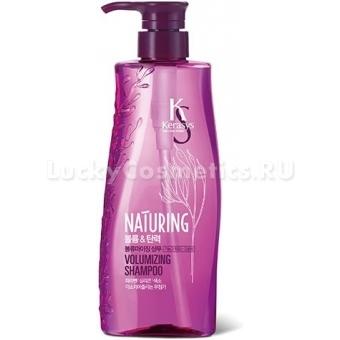 Шампунь для волос с экстрактом морских водорослей KeraSys Naturing Volumizing Shampoo