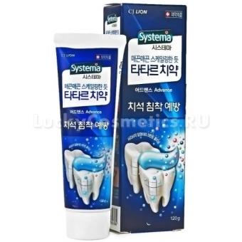 Зубная паста контроль над образованием зубного камня Cj Lion Systema Tartar Control
