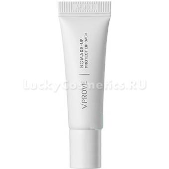 Защитный бальзам для губ Vprove No Make-up Protect Lip Balm