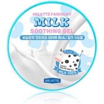 Гель универсальный увлажняющий Milatte Fashiony Milk Soothing Gel