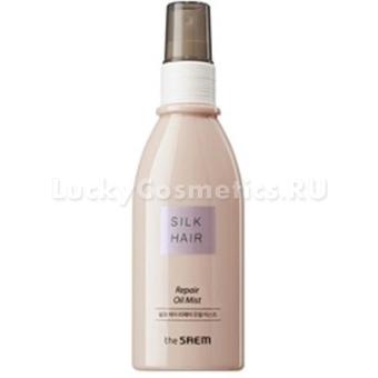 Масляный спрей для поврежденных волос The Saem Silk Hair Repair Oil Mist