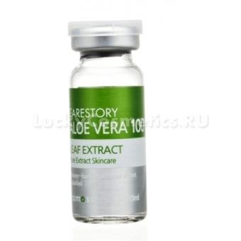 Сывортка – концентрат для раздраженной кожи Ramosu Aloe Vera Leaf Extract