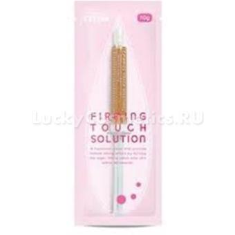 Сыворотка точечная омолаживающая Ettang Firming Touch Solution