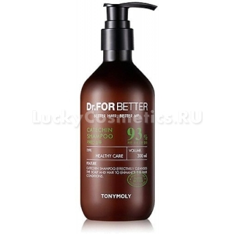 Гипоаллергенный шампунь с катехинами Tony Moly Dr. For Better Catechin Shampoo