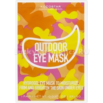 Гидрогелевые патчи на тканевой основе Kocostar Camouflage Hydrogel Outdoor Eye Mask