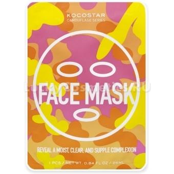 Маска для лица с лифтинг-эффектом Kocostar Camouflage Face Mask